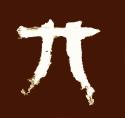 logo Jacques Thomann